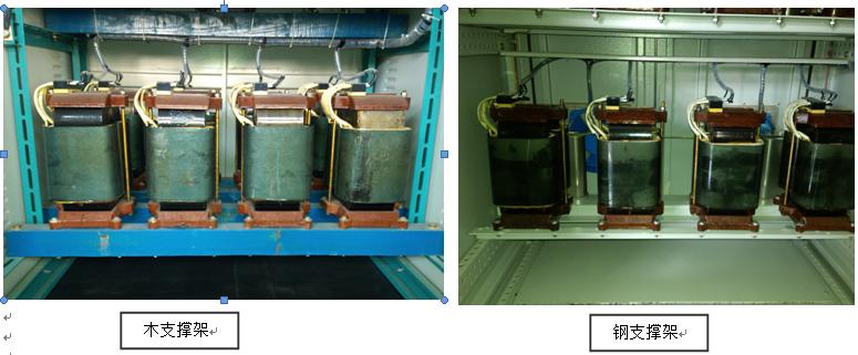 每个瓷瓶箱上的六个电加热管的接线桩都带电